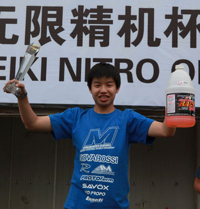 JJ with his trophy from the 2012 Mugen Cup in China
