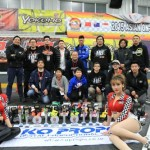 JJ at the AOC Shanghai Race