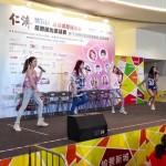 JJ at the Hong Kong Charity Carpet Race